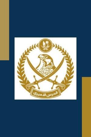 Qatar Guard